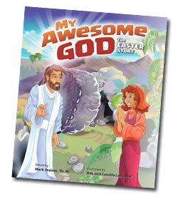 My Awesome God