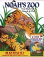 Karyn Henley's <i>Noah's Zoo</i> Playsongs DVD