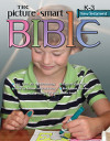 Picture Smart Bible - New Testament (Grade K to 3)