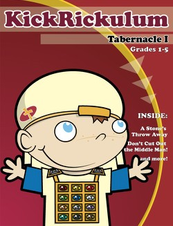 KICKRICKulum Tabernacle I Into the Outer Court Elementary Kids' Church Curriculum (Elementary Download)