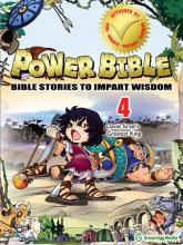 Power Bible <i> Book Four:</i> David, Israel's Greatest King