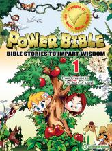 Power Bible  Book One: Creation to the Story of Joseph
